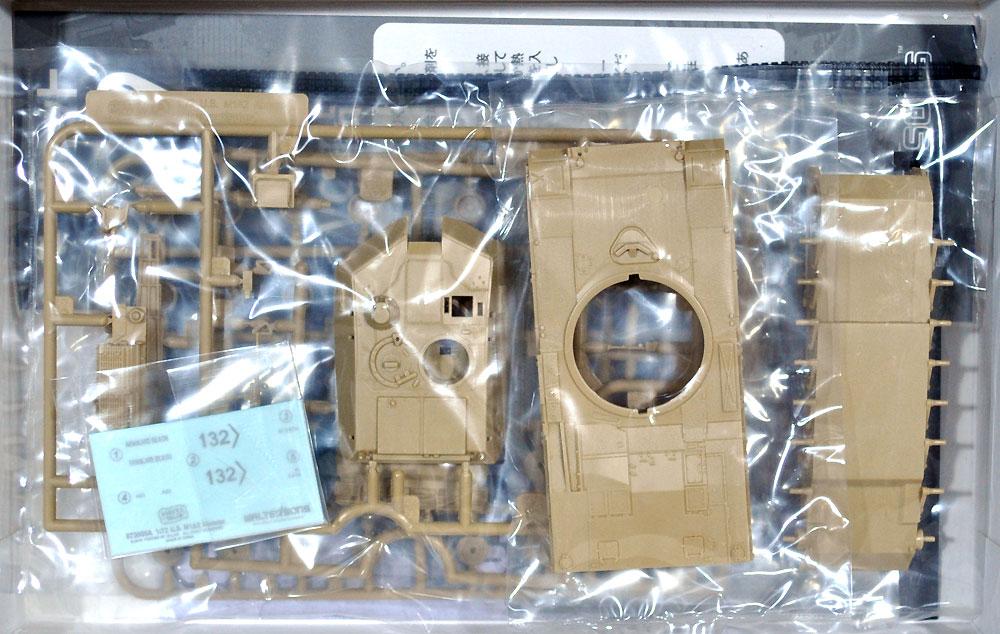 アメリカ M1A2 エイブラムス イラク サマーワ 2003年プラモデル(ウォルターソンズモデルキット 999No.005)商品画像_1