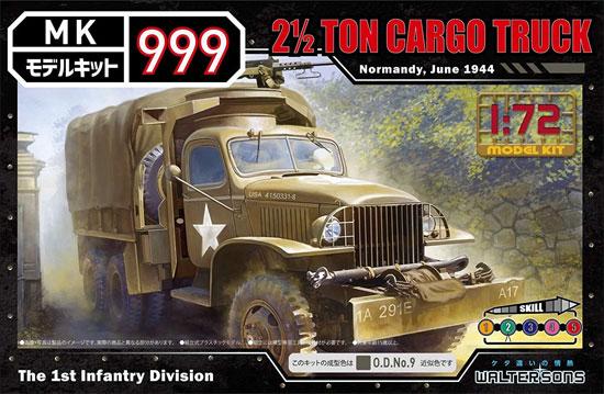 アメリカ GMC 2.5t カーゴトラック ノルマンディ 1944年6月プラモデル(ウォルターソンズモデルキット 999No.006)商品画像