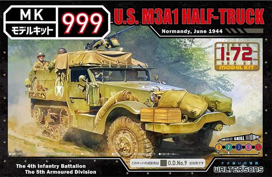 アメリカ M3A1 ハーフトラック ノルマンディ 1944年6月プラモデル(ウォルターソンズモデルキット 999No.007)商品画像