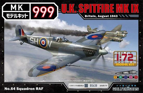 イギリス スピットファイア MK.9 ブリテン 1943年8月プラモデル(ウォルターソンズモデルキット 999No.009)商品画像