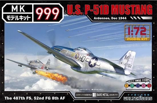 アメリカ P-51D マスタング アルデンヌ 1944年12月プラモデル(ウォルターソンズモデルキット 999No.010)商品画像