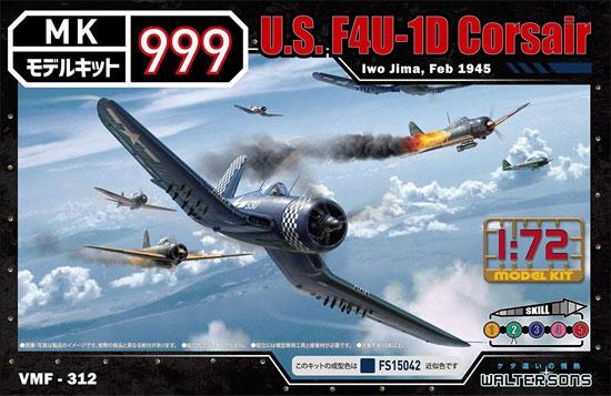 アメリカ F4U-1D コルセア オキナワ 1945年5月プラモデル(ウォルターソンズモデルキット 999No.011)商品画像