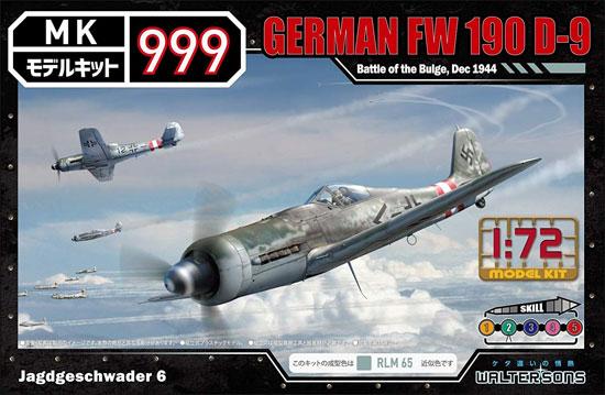 ドイツ フォッケウルフ Fw190D-9 バルジの戦い 1944年12月プラモデル(ウォルターソンズモデルキット 999No.012)商品画像