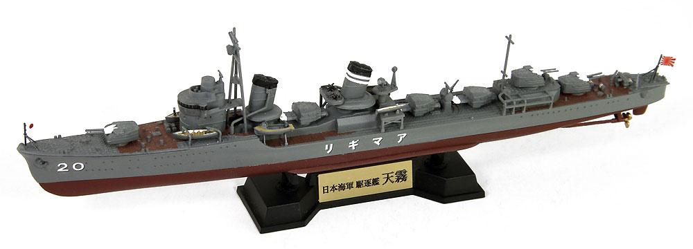 日本海軍 特型 (綾波型) 駆逐艦 天霧プラモデル(ピットロード1/700 スカイウェーブ W シリーズNo.SPW062)商品画像_2