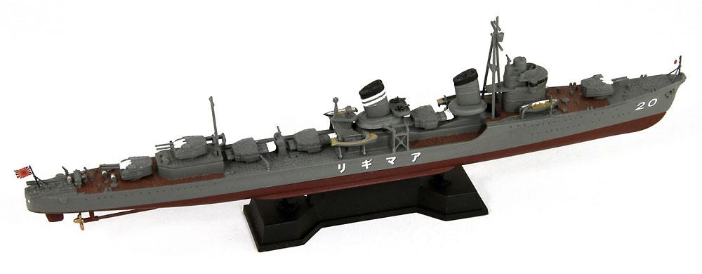 日本海軍 特型 (綾波型) 駆逐艦 天霧プラモデル(ピットロード1/700 スカイウェーブ W シリーズNo.SPW062)商品画像_3