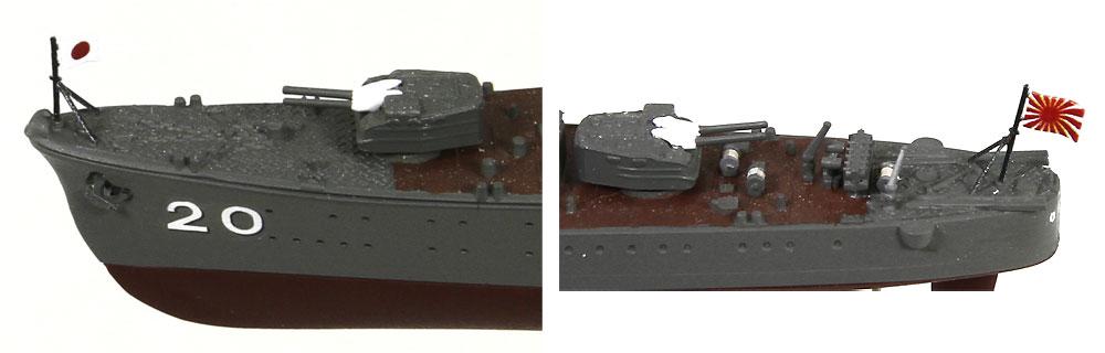 日本海軍 特型 (綾波型) 駆逐艦 天霧プラモデル(ピットロード1/700 スカイウェーブ W シリーズNo.SPW062)商品画像_4