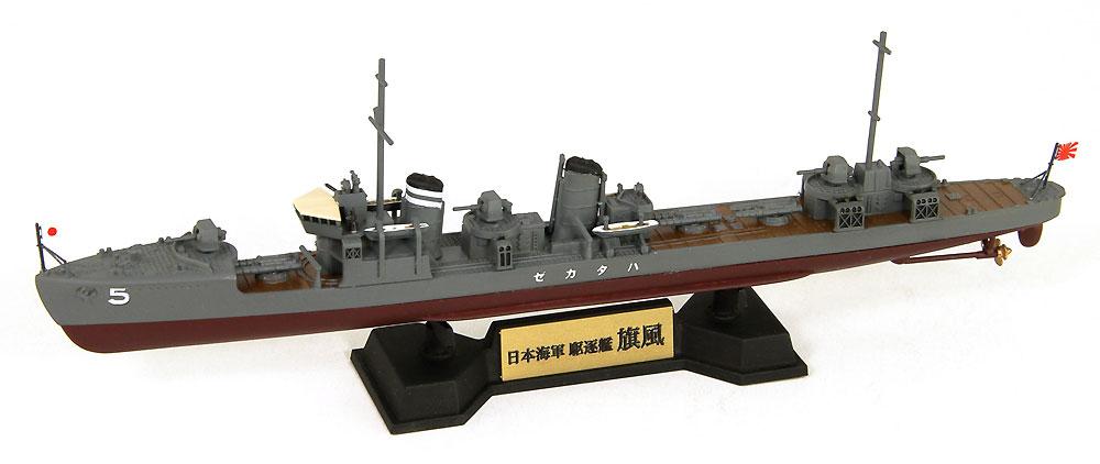 日本海軍 神風型 駆逐艦 旗風プラモデル(ピットロード1/700 スカイウェーブ W シリーズNo.SPW063)商品画像_2