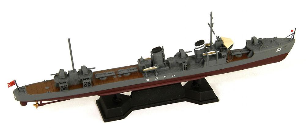 日本海軍 神風型 駆逐艦 旗風プラモデル(ピットロード1/700 スカイウェーブ W シリーズNo.SPW063)商品画像_3