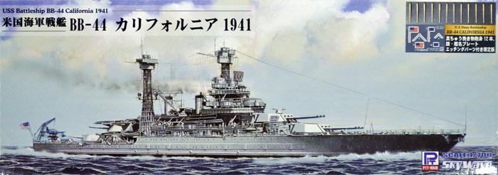 アメリカ海軍 テネシー級戦艦 BB-44 カリフォルニア 1941 真ちゅう挽き物砲身、旗・艦名プレート エッチングパーツ付きプラモデル(ピットロード1/700 スカイウェーブ W シリーズNo.W187SP2)商品画像