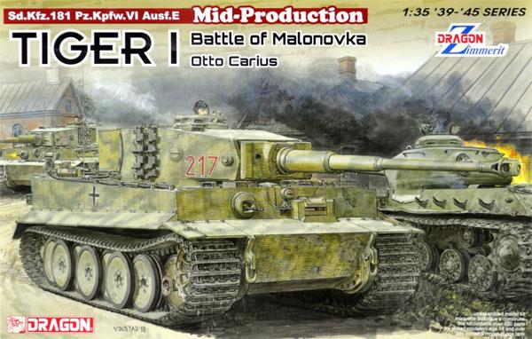 Sd.Kfz.181 ティーガー 1 中期生産型 w/ツィメリットコーティング オットー・カリウス マリナーファの戦い 1944プラモデル(ドラゴン1/35