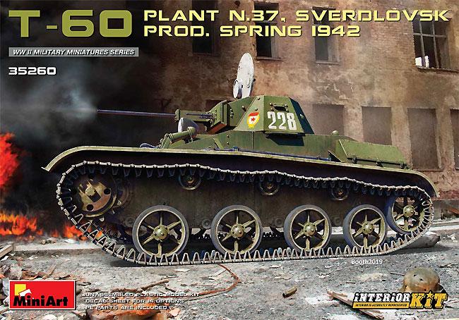 T-60 第37工場 スベルドロフスク製 1942年 春 フルインテリアプラモデル(ミニアート1/35 WW2 ミリタリーミニチュアNo.35260)商品画像