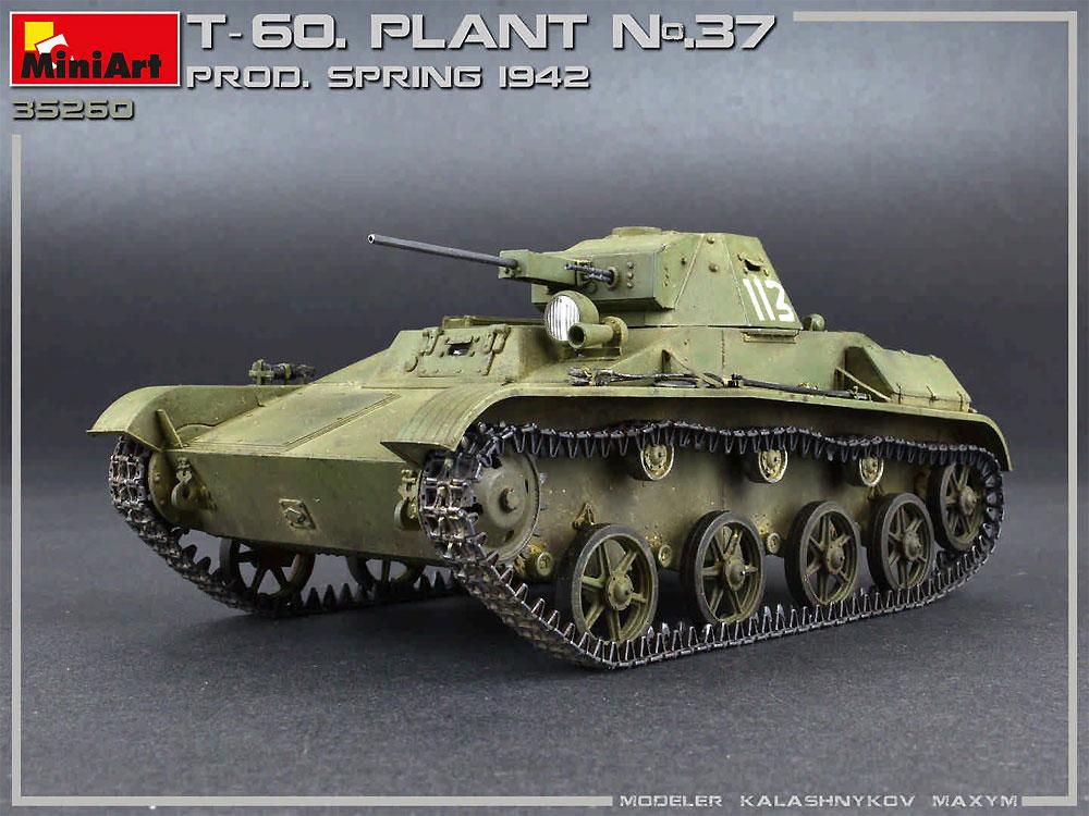 T-60 第37工場 スベルドロフスク製 1942年 春 フルインテリアプラモデル(ミニアート1/35 WW2 ミリタリーミニチュアNo.35260)商品画像_4