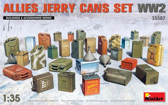 連合国 ジェリ缶セット WW2プラモデル(ミニアート1/35 ビルディング&アクセサリー シリーズNo.35587)商品画像