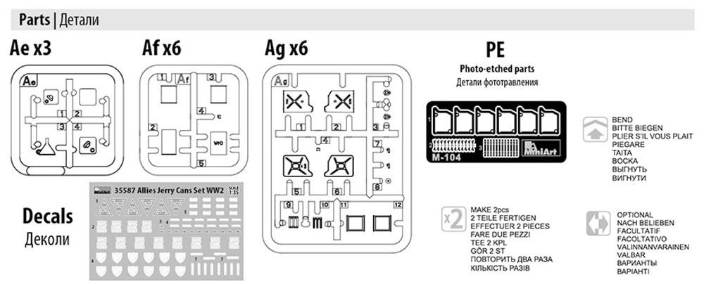 連合国 ジェリ缶セット WW2プラモデル(ミニアート1/35 ビルディング&アクセサリー シリーズNo.35587)商品画像_1