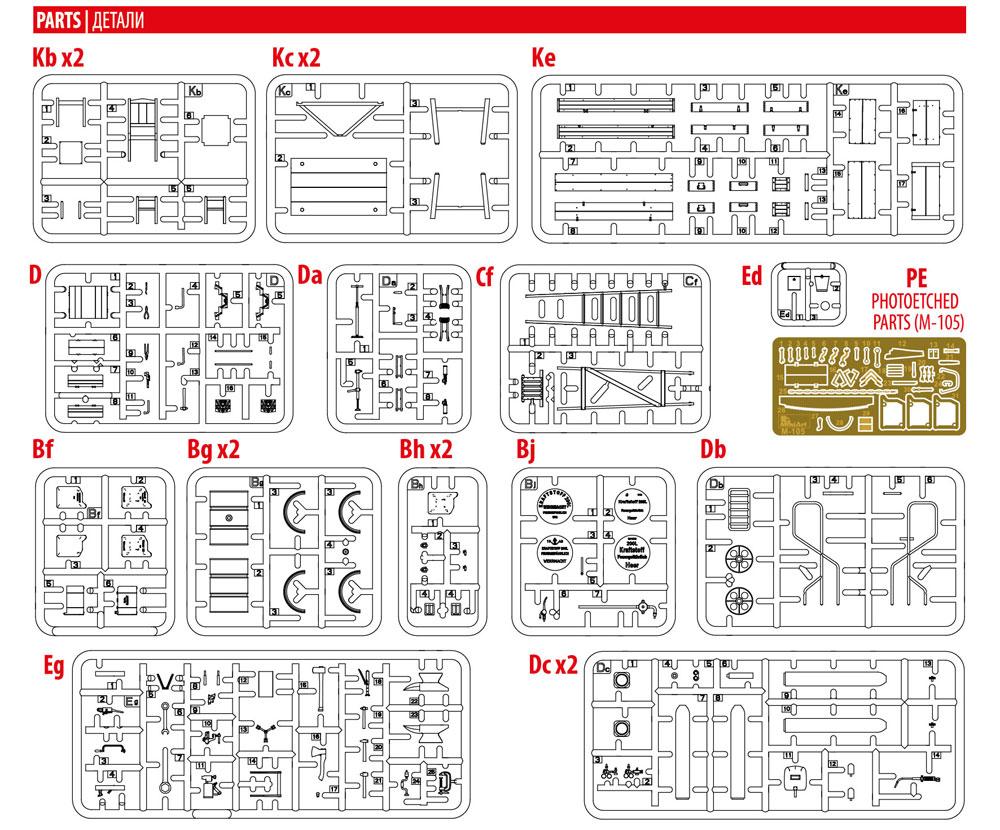 フィールドワークショッププラモデル(ミニアート1/35 ビルディング&アクセサリー シリーズNo.35591)商品画像_1