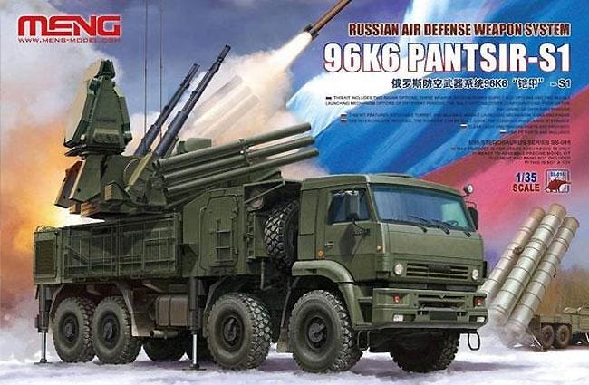 ロシア 自走式対空システム 96K6 パーンツィリ S1プラモデル(MENG-MODEL1/35 ステゴザウルス シリーズNo.SS-016)商品画像