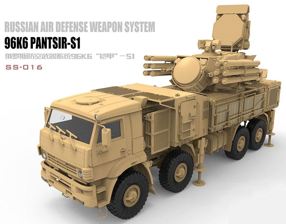 ロシア 自走式対空システム 96K6 パーンツィリ S1プラモデル(MENG-MODEL1/35 ステゴザウルス シリーズNo.SS-016)商品画像_2