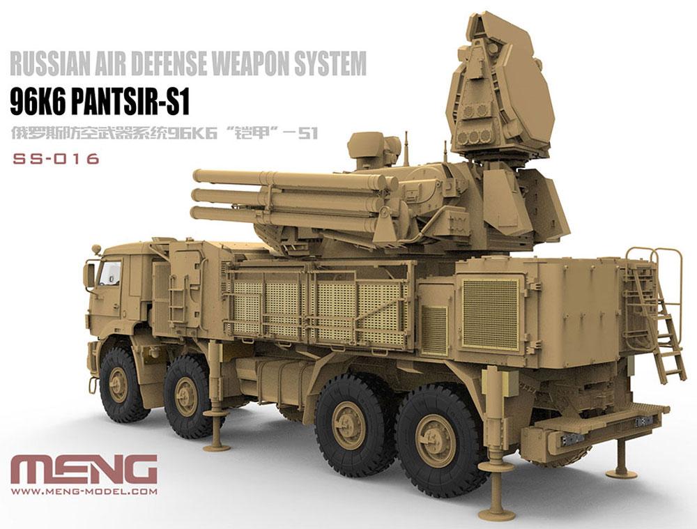 ロシア 自走式対空システム 96K6 パーンツィリ S1プラモデル(MENG-MODEL1/35 ステゴザウルス シリーズNo.SS-016)商品画像_3