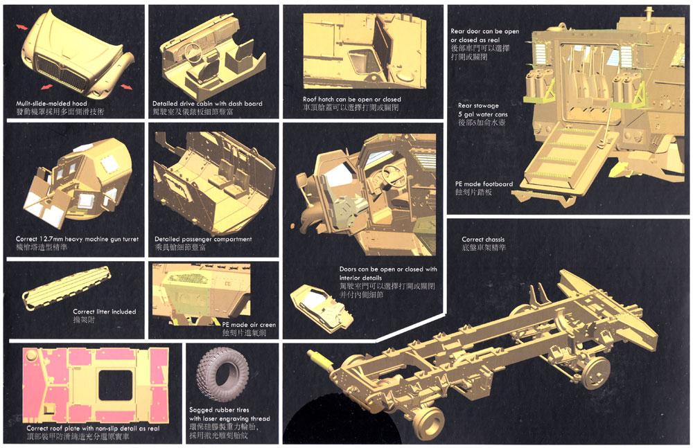 M1124 マックスプロ エムラップ 対地雷装甲車 w/O-GPK砲塔 シルバーオークリーフセットプラモデル(ギャラクシーホビー1/72 AFVNo.GH72A03DS)商品画像_2