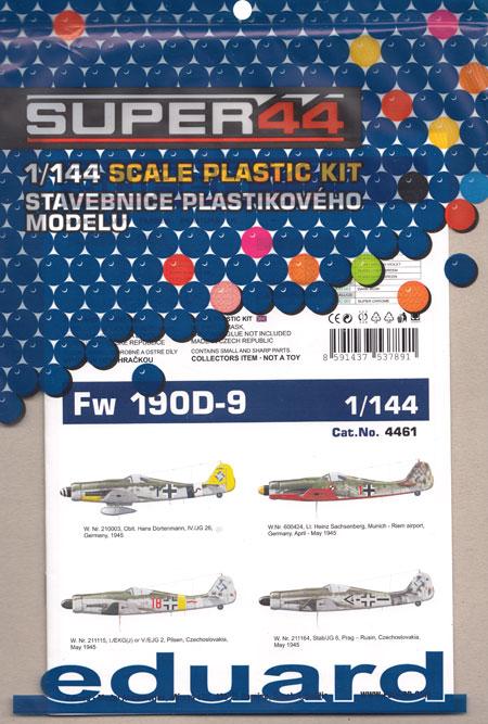 フォッケウルフ Fw190D-9プラモデル(エデュアルド1/144 SUPER44No.4461)商品画像