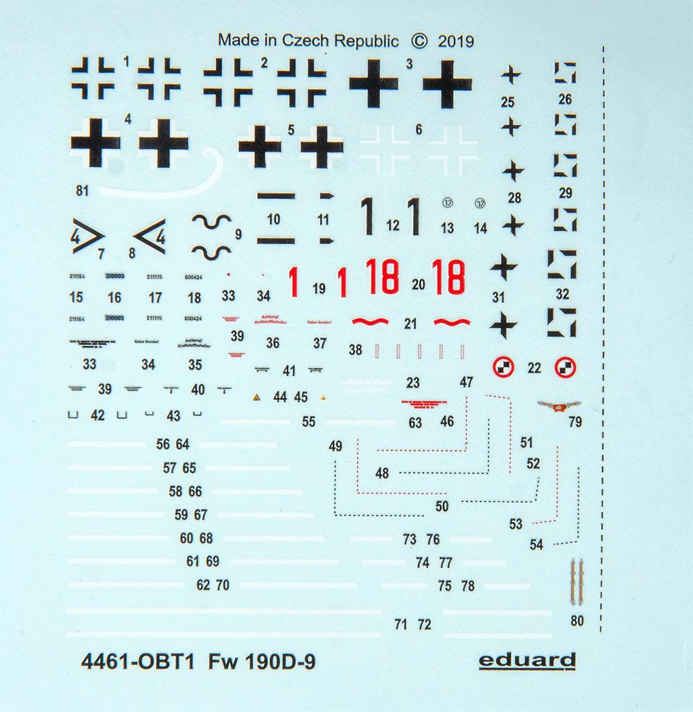 フォッケウルフ Fw190D-9プラモデル(エデュアルド1/144 SUPER44No.4461)商品画像_2