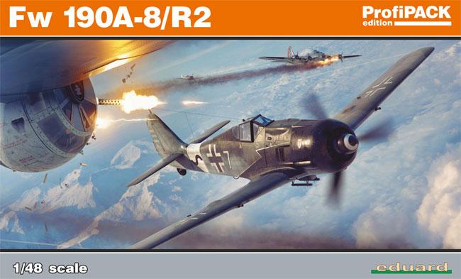 フォッケウルフ Fw190A-8/R2プラモデル(エデュアルド1/48 プロフィパックNo.82145)商品画像