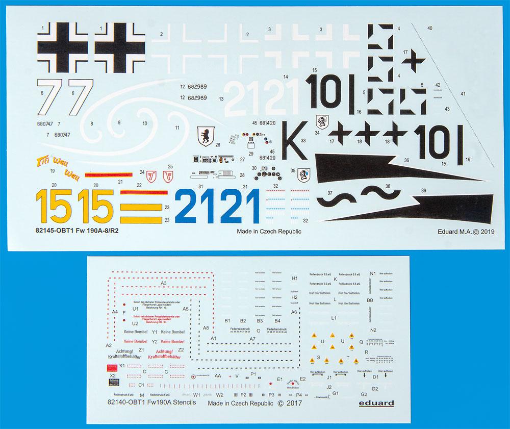フォッケウルフ Fw190A-8/R2プラモデル(エデュアルド1/48 プロフィパックNo.82145)商品画像_2