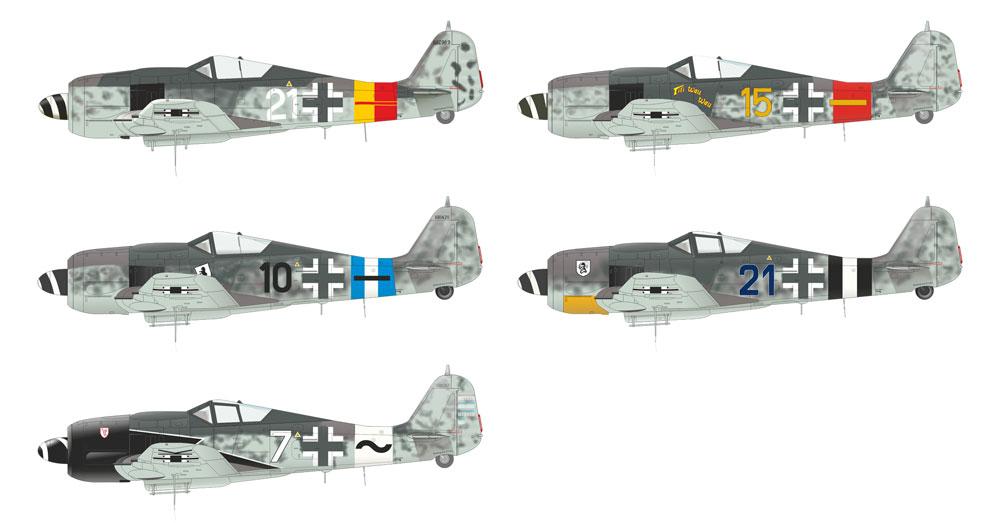 フォッケウルフ Fw190A-8/R2プラモデル(エデュアルド1/48 プロフィパックNo.82145)商品画像_3