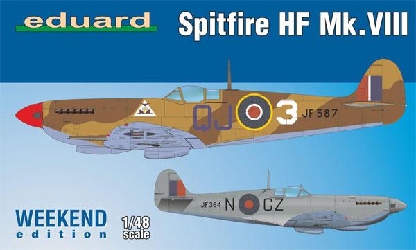 スピットファイア HF Mk.8プラモデル(エデュアルド1/48 ウィークエンド エディションNo.84132)商品画像