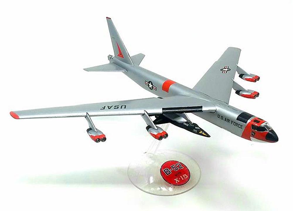 B-52 & X-15 w/スイベルスタンドプラモデル(アトランティスプラスチックモデルキットNo.H273)商品画像_1