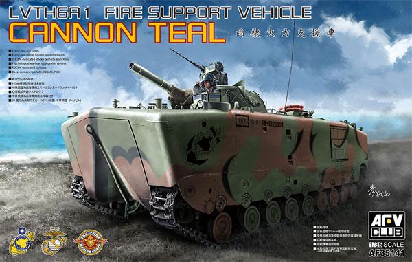 LVTH6A1 火力支援車プラモデル(AFV CLUB1/35 AFV シリーズNo.AF35141)商品画像