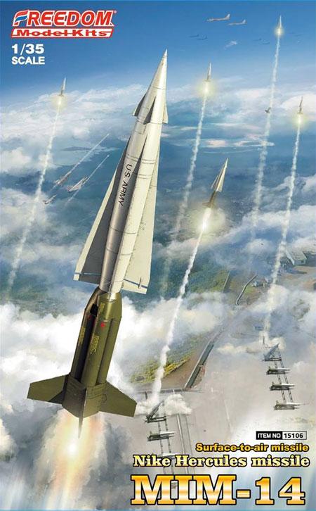 MIM-14 ナイキ ハーキュリーズ 地対空ミサイル インターナショナルVer.プラモデル(フリーダムモデル1/35 ミリタリーミニチュアワールドNo.15106)商品画像