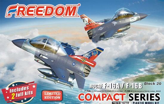 ROCAF F-16A & F-16B ブロック20プラモデル(フリーダムモデルコンパクトシリーズNo.162709)商品画像