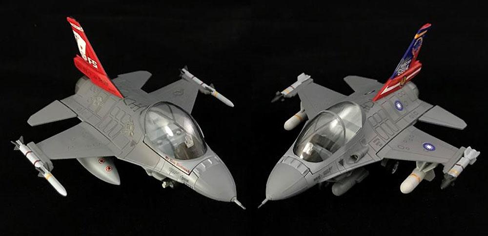 ROCAF F-16A & F-16B ブロック20プラモデル(フリーダムモデルコンパクトシリーズNo.162709)商品画像_1