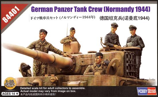 ドイツ 戦車兵セット ノルマンディー 1944年プラモデル(ホビーボス1/35 ファイティングビークル シリーズNo.84401)商品画像