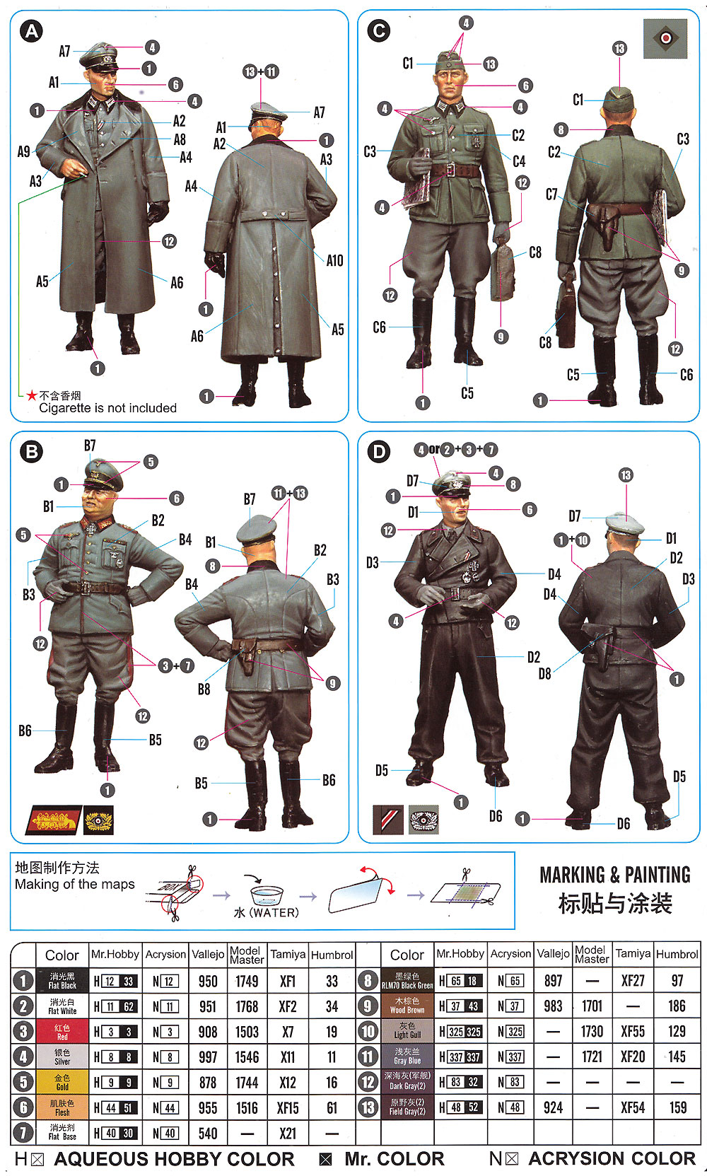 ドイツ将校 野戦会議セットプラモデル(ホビーボス1/35 ファイティングビークル シリーズNo.84406)商品画像_1