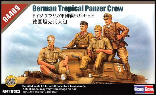 ドイツ アフリカ軍団 戦車兵セットプラモデル(ホビーボス1/35 ファイティングビークル シリーズNo.84409)商品画像
