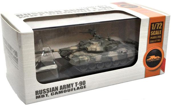 ロシア T-90 主力戦車 迷彩完成品(モデルコレクト1/72 AFV 完成品モデルNo.MODAS72138)商品画像
