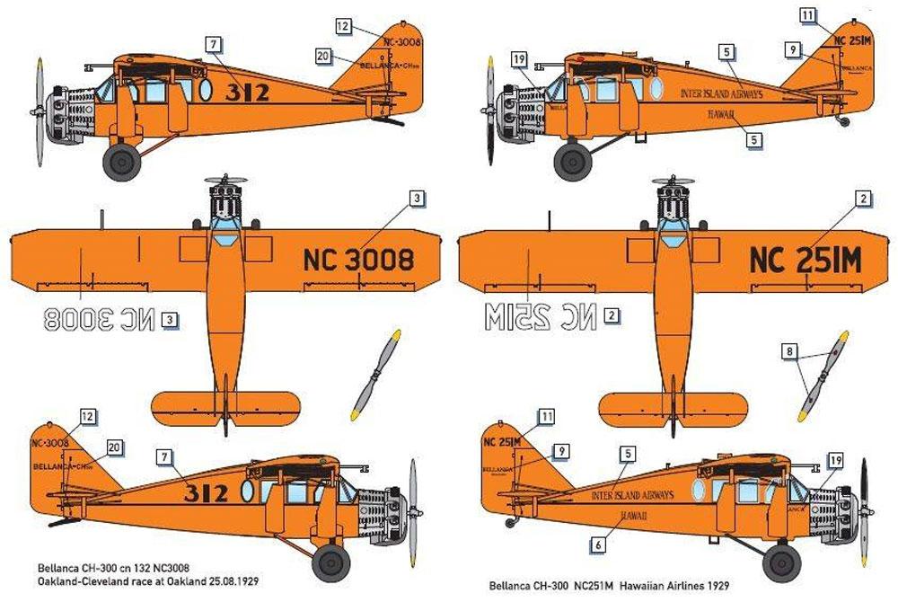 べランカ CH-300 ペースメーカープラモデル(ドラ ウイングス1/72 エアクラフト プラモデルNo.DW72022)商品画像_2