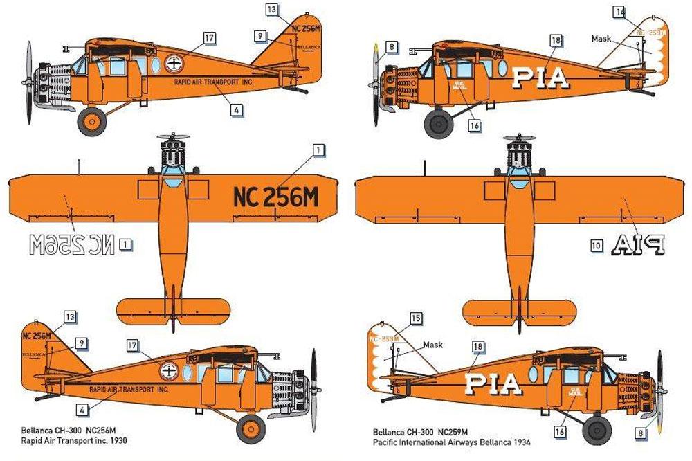 べランカ CH-300 ペースメーカープラモデル(ドラ ウイングス1/72 エアクラフト プラモデルNo.DW72022)商品画像_3
