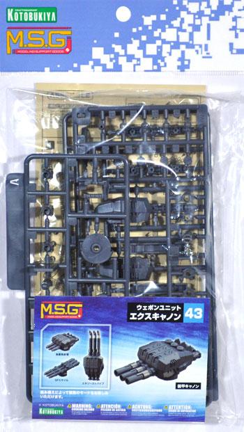 エクスキャノンプラモデル(コトブキヤM.S.G モデリングサポートグッズ ウェポンユニットNo.MW043)商品画像