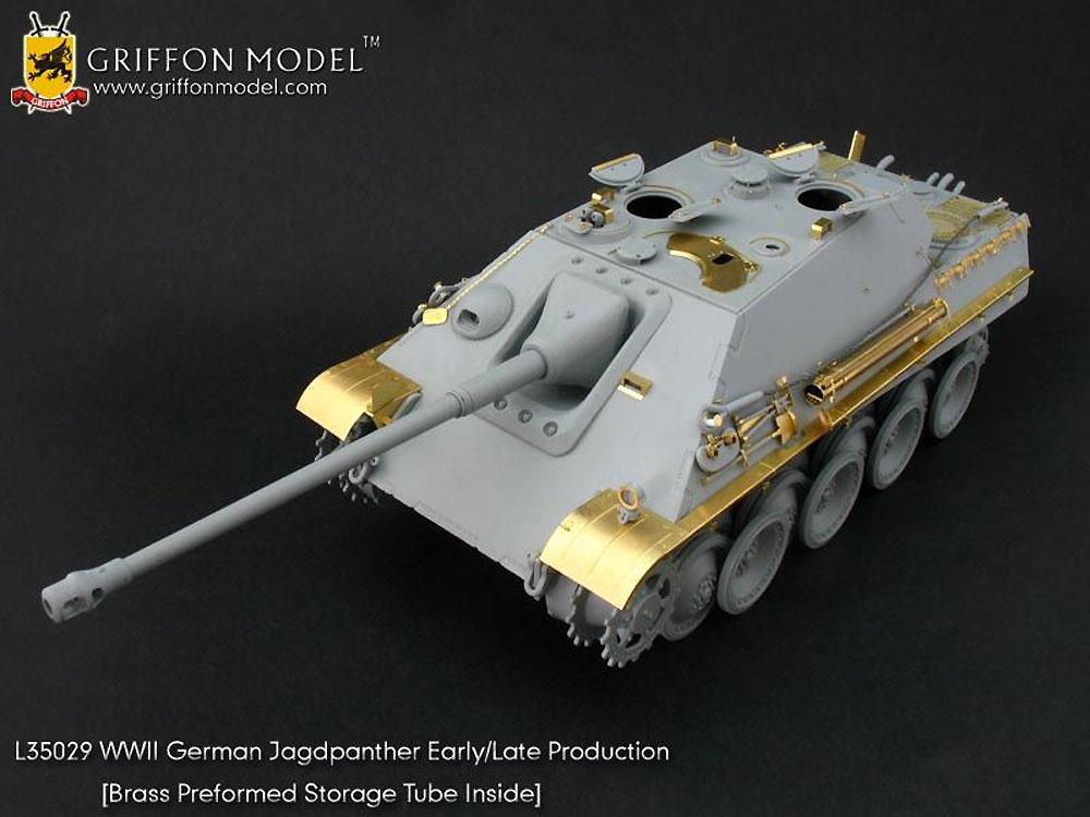 ドイツ Sd.Kfz.173 Ausf.G1 ヤークトパンター 初期生産型 2in1 w/ツィメリット ディテールアップパーツ付き 特別版プラモデル(ドラゴン1/35 '39-'45 SeriesNo.DR6758SP)商品画像_4