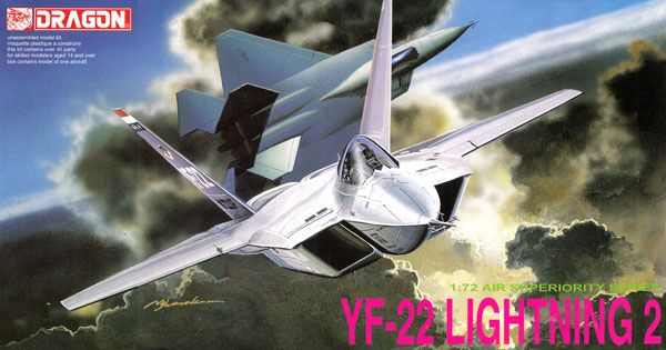 YF-22 ライトニング 2プラモデル(ドラゴン1/72 Air Superiority SeriesNo.2508)商品画像