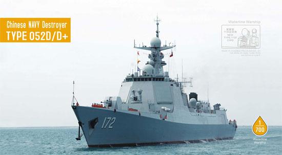 中国海軍 052D/D+ ミサイル駆逐艦プラモデル(ドリームモデル1/700 艦船モデルNo.DM70007)商品画像