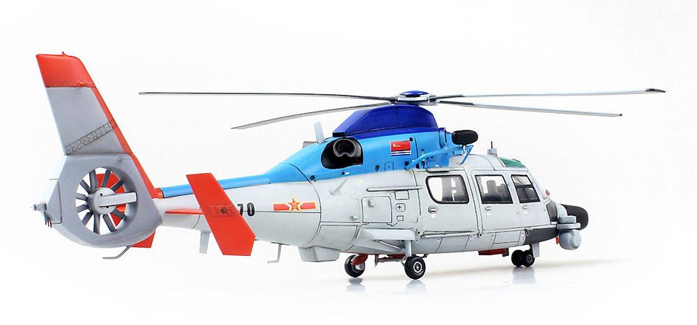 中国海軍 Z-9DJ ドルフィンプラモデル(ドリームモデル1/72 航空機モデルNo.DM720009)商品画像_4