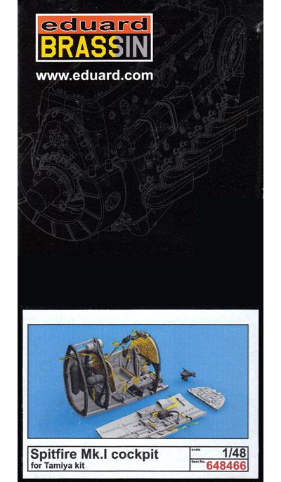 スーパーマリン スピットファイア Mk.1 コクピットレジン(エデュアルド1/48 BRASSINNo.648466)商品画像