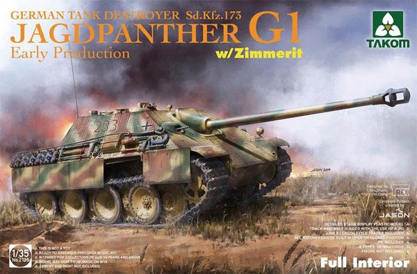 ドイツ 重駆逐戦車 Sd.Kfz.173 ヤークトパンター G1 フルインテリアプラモデル(タコム1/35 ミリタリーNo.2125)商品画像