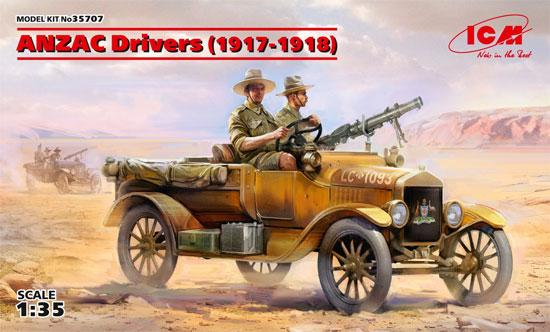 アンザック ドライバー 1917-1918プラモデル(ICM1/35 ミリタリービークル・フィギュアNo.35707)商品画像