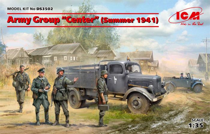 ドイツ中央軍集団 1941年 夏プラモデル(ICMダイオラマセットNo.DS3502)商品画像