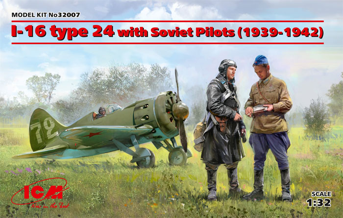 ポリカルポフ I-16 タイプ24 w/ソビエトパイロット ICM プラモデル